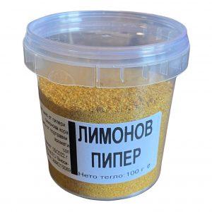 Лимонов пипер с интензивен вкус и аромат на пипер и лимон -Luxfoods